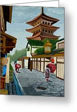 A Stroll In Old Kyoto Greeting Card