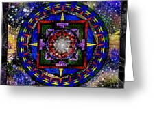A Surrealistic Mandala Greeting Card