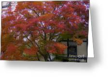 A Taste Of Fall Greeting Card