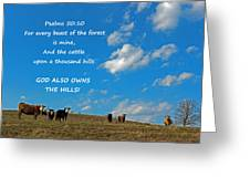 A Thousand Hills Greeting Card