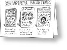 A Triptych Of Parental Valentines Day Cards That Greeting Card