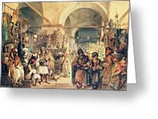 A Turkish Bazaar Greeting Card