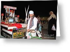 A Vendor In Alexandria Egypt Greeting Card