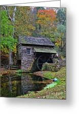 A Very Old Grist Mill Greeting Card