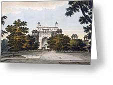 A View Of Part Of The Tomb Greeting Card