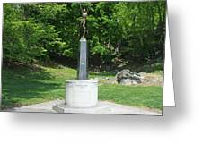 A View Of The Air Cadet Memorial Greeting Card