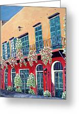 A Visit To New Orleans Greeting Card