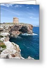 Xviii Defensive Tower In Alcafar Minorca - A Walk About Cliffs Greeting Card