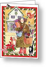A Whiskers And Piper Christmas Greeting Card