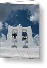 A Whitewashed Bell Tower And Dramatic Greeting Card
