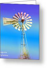 Famagusta Windmill Greeting Card
