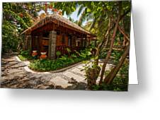 Aaramu Spa Hideaway In Tropical Garden. Maldives Greeting Card