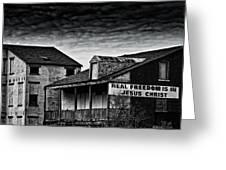 Abandone Buildings 1 Greeting Card