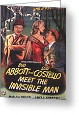 Abbott And Costello Meet The Invisible Man  Greeting Card