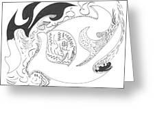 Aboriginal Greeting Card