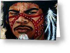 Aborigine Hunter Greeting Card