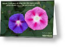 Above All Things Greeting Card