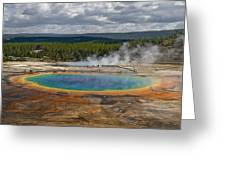 Above Grand Prismatic Greeting Card