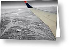Above The Clouds Wing Tip View Sc Greeting Card