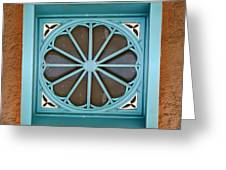 Above The Door Greeting Card