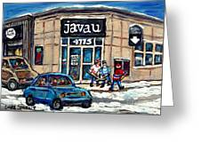 Montreal Art Exhibit At Java U Carole Spandau Montreal Street Scenes Paintings Hockey Art  Greeting Card