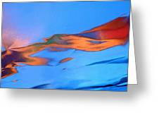 Abstract 3419 Greeting Card