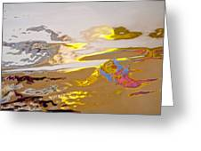 Abstract 3963 Greeting Card