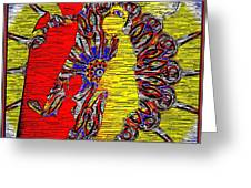 Abstract 830 Greeting Card