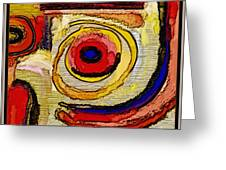 Abstract 857 Greeting Card