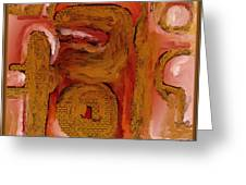 Abstract 868 Greeting Card