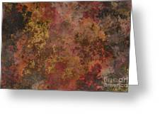 Mend - Abstract Art  Greeting Card
