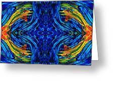 Abstract Art - Center Point - By Sharon Cummings Greeting Card