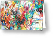 Abstract Art Focused Inward Towards The Divine 4 Greeting Card