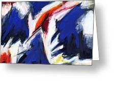 Abstract Art Forty-two Greeting Card