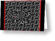 Abstract Black White Red Geometric Art Print No.43. Greeting Card