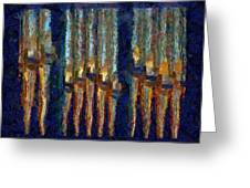 Abstract Blue And Gold Organ Pipes Greeting Card