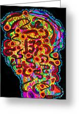Abstract  Brain Greeting Card