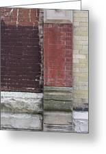 Abstract Brick Wall 1 Greeting Card
