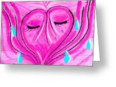 Abstract Broken Heart Greeting Card