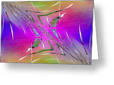 Abstract Cubed 223 Greeting Card