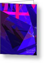 Abstract Curvy 17 Greeting Card