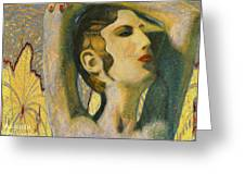 Abstract Cyprus Map And Aphrodite Greeting Card