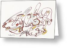 Abstract Drawing Fifteen Greeting Card