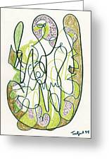 Abstract Drawing Forty-four Greeting Card