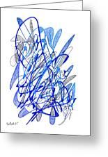 Abstract Drawing Seventy Greeting Card