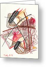 Abstract Drawing Twenty-one Greeting Card