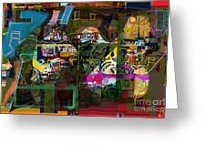 Tefilla Without Cavona 7b J Greeting Card