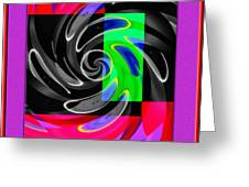 Abstract En Coulor Greeting Card