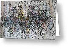 Abstract Expressionism 221 Greeting Card