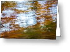 Abstract Fall 11 Greeting Card